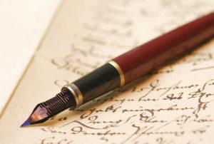 стать писателем, автором на сайте